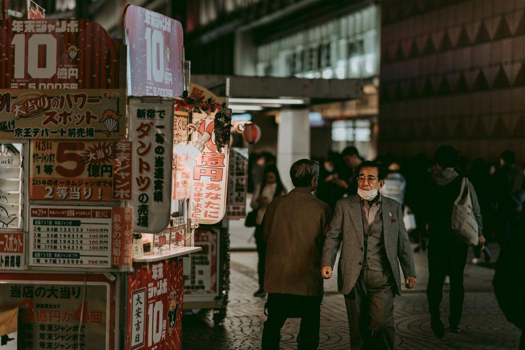 japan-at-night